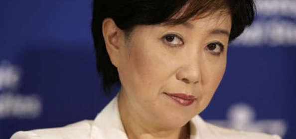 Koike Yuriko